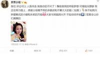 影视美女明星-齐芳美照(图文) - 凤英     - 凤英