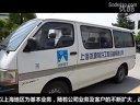 冷库安装视频_冷库设计视频_冷库工程视频-上海冰源制冷工程设备有限公司