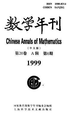 手写数学论文封面设计