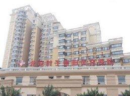北京叶子整形医院图片