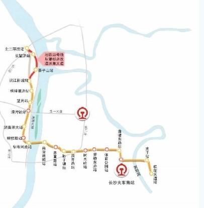普瑞大道站(最新规划),月亮岛站,银星路站,北二环路站,长望路站,茶子