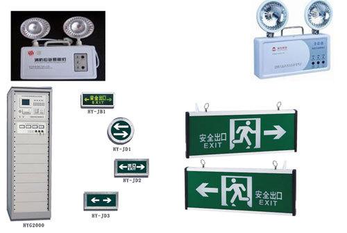 消防应急照明系统主要包括事故应急照明,疏散出口标志及指示灯,是在