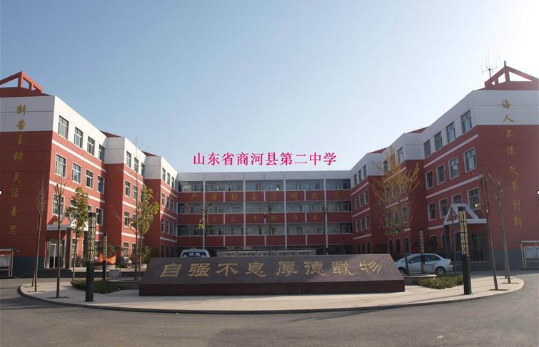 青岛二中站周边建筑物