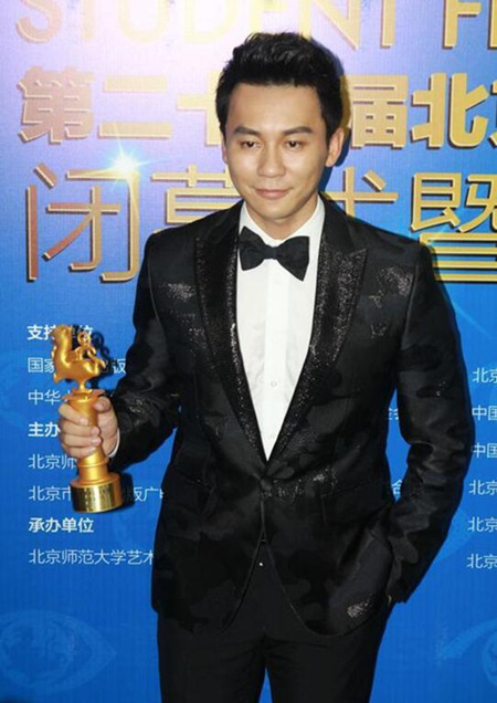 李晨参加北京电影节闭幕式