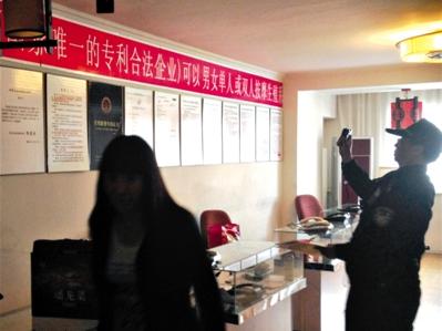 杨浦区卫生防疫站_上海市杨浦区卫生防疫站志1950199016开