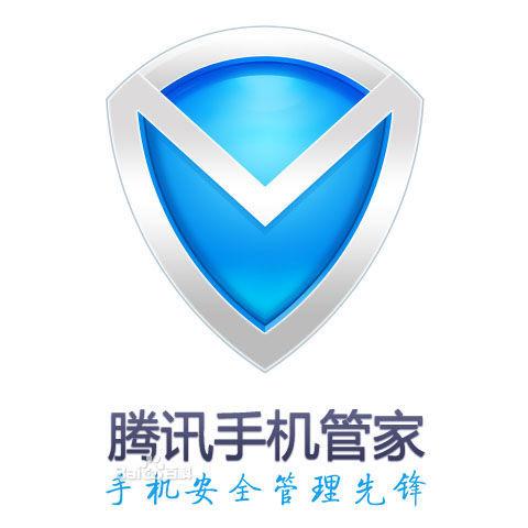 腾讯社交广告logo素材
