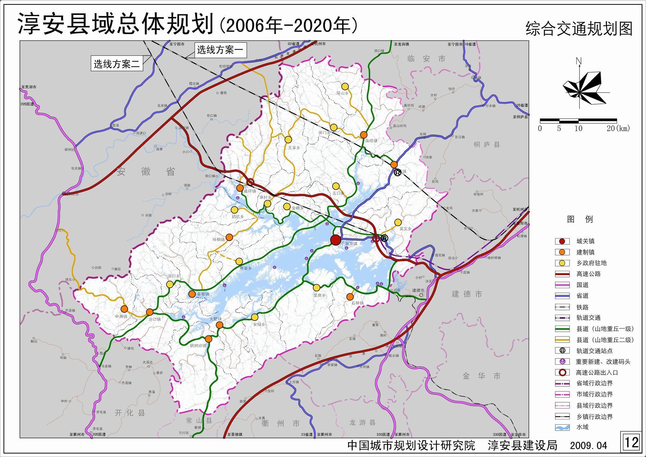 淳安县地图