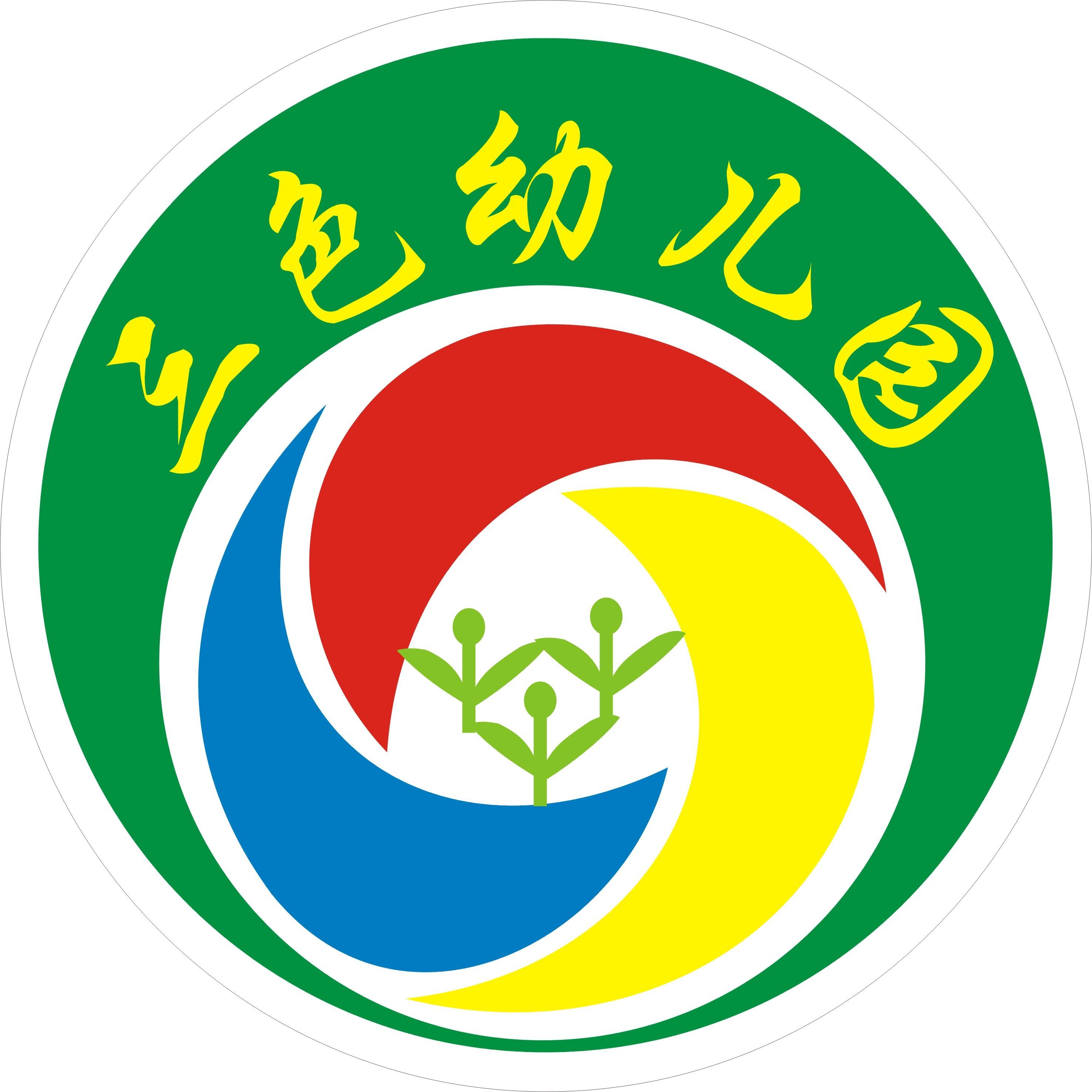 幼儿园大班建筑区标志语