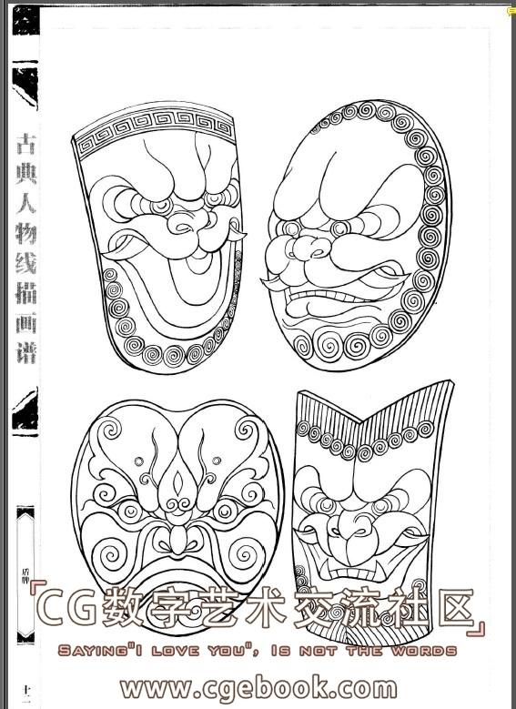 中国梦线描画