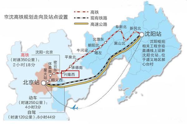 兴隆西站是京沈高铁的一个中间站