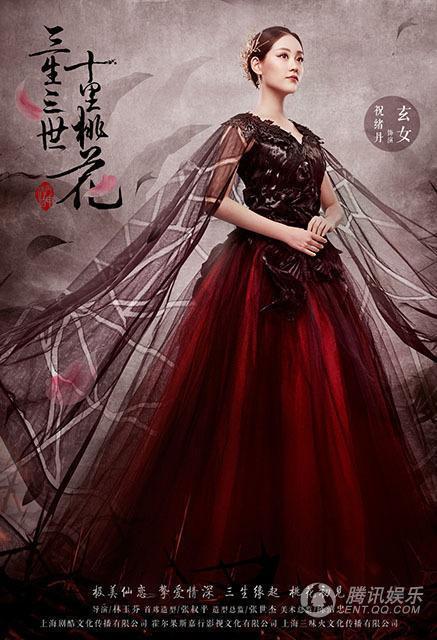 白凤九手绘海报