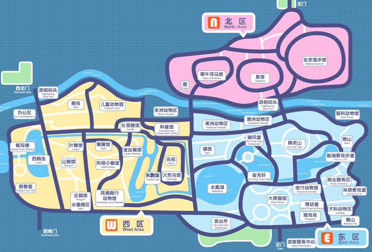 北京动物园导览图