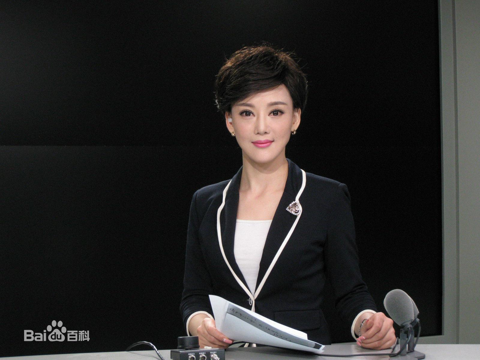 本溪县电视台主持人