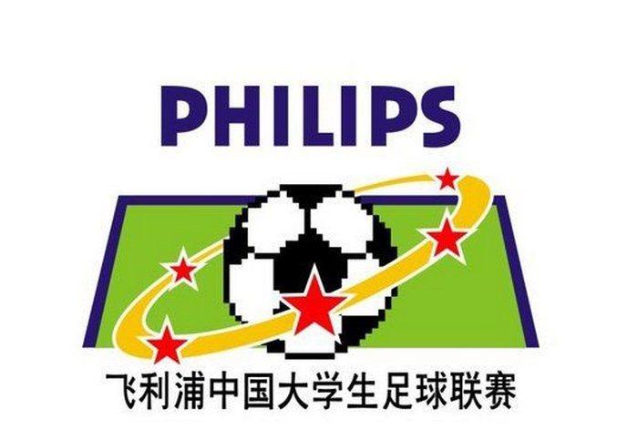 中国大学生足球联赛