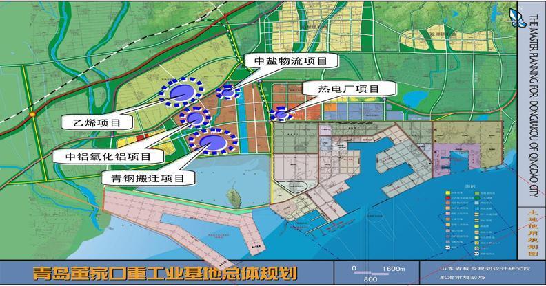 """距青岛国际机场75公里."""""""