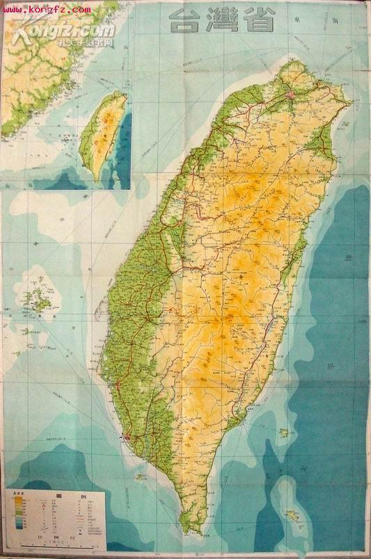 臺灣風景怎么畫