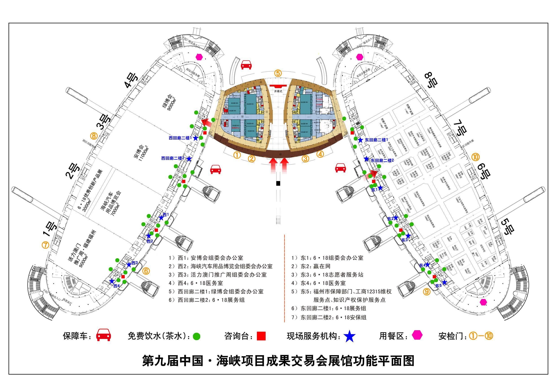 南临福州火车南站