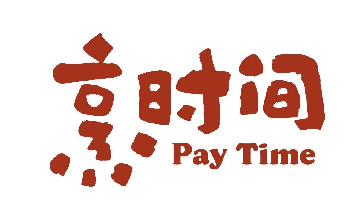 标志由晏钧设计创作完成.