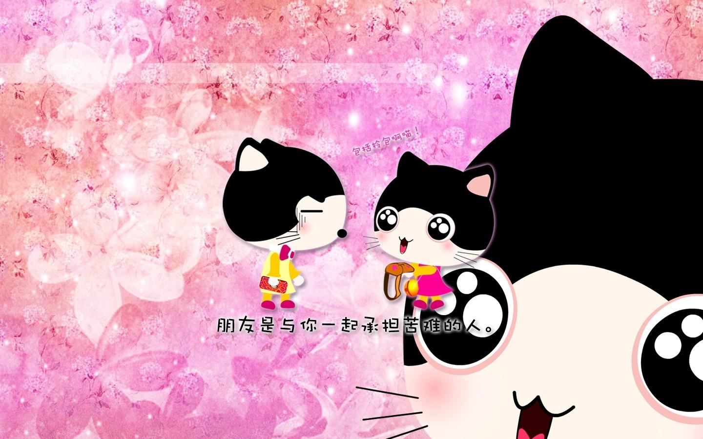 """外形可爱甜美的""""猫咪宝贝""""增加了形象的寄托情节."""