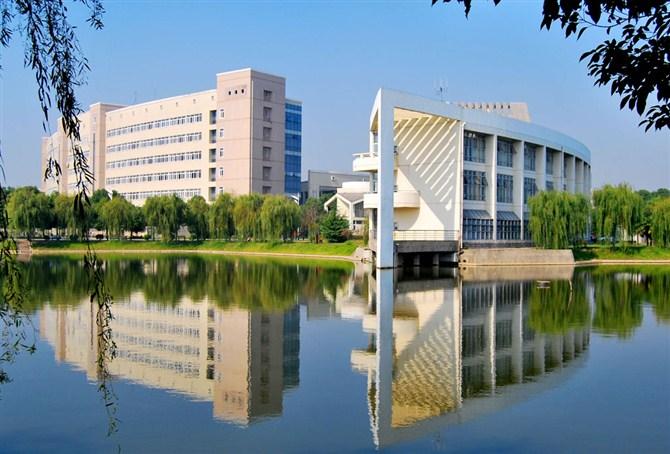 黄冈师范学院