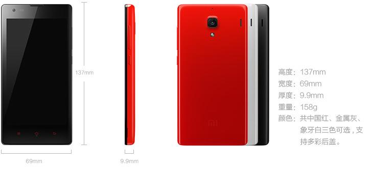 红米手机像素多少_红米手机