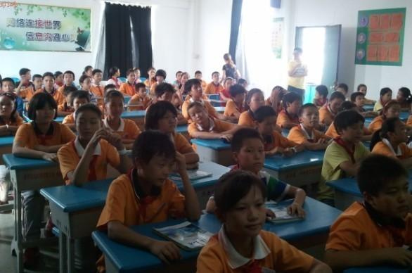 西塔提让小学教室