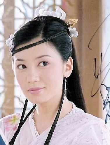 手绘中国风美女赵敏