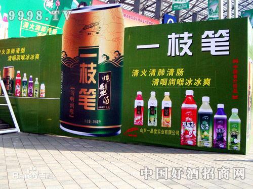 一枝笔饮料pop手绘海报