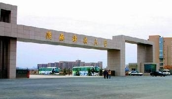 湖南铁道职业技术学院单招,职业综合测试难吗?