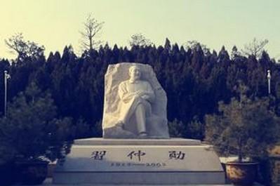 习仲勋(1913—2002 )陕西富平县人.1979年任广东省省长.