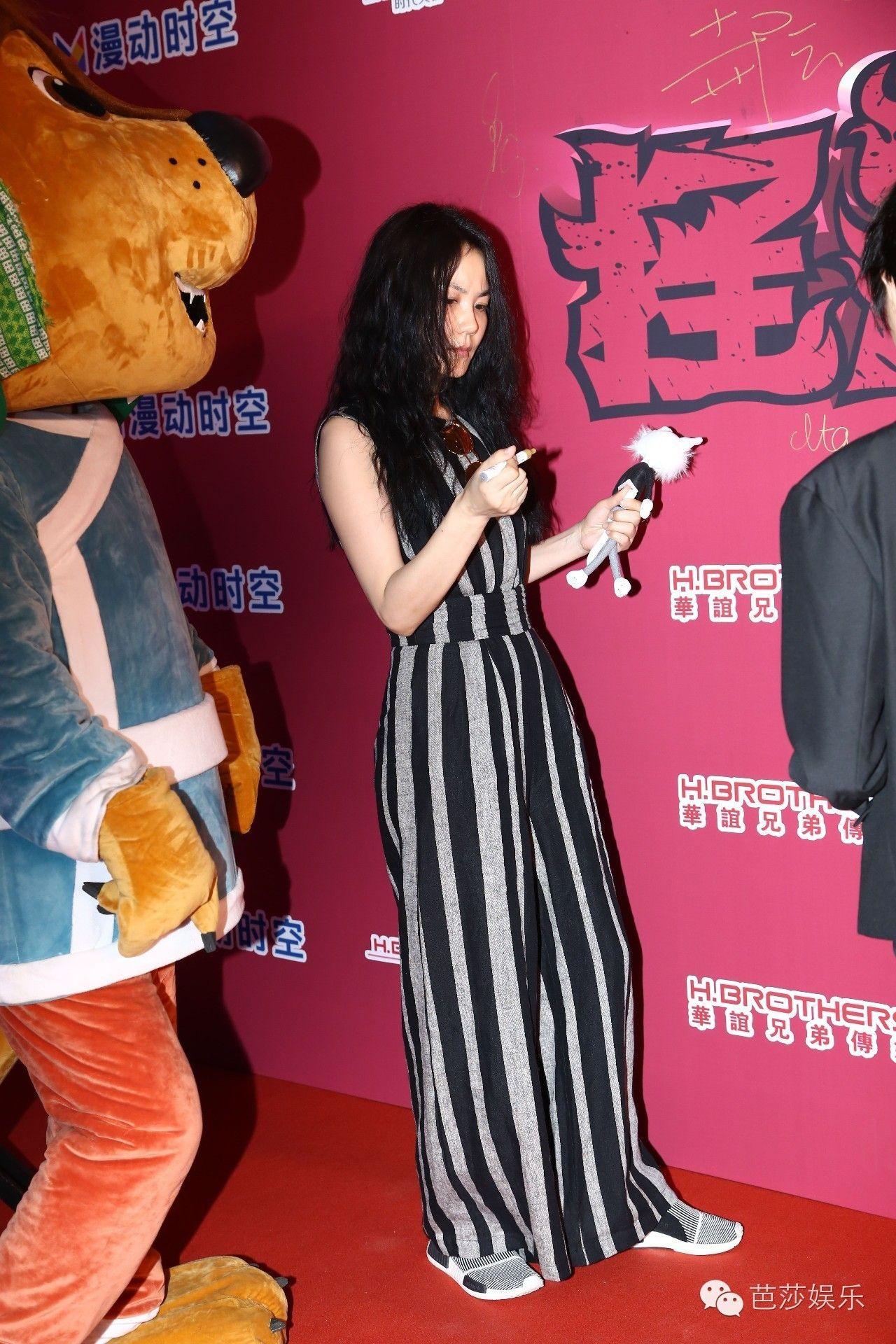 每日星范|王菲天后在穿的条纹装,高冷时髦还是萌萌哒都齐了!