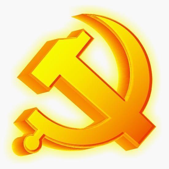 党旗标志简笔画_红色的党建党徽党旗标志素材公社tooopenc