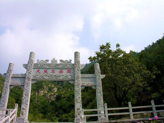 济南水帘峡景区成人电子门票