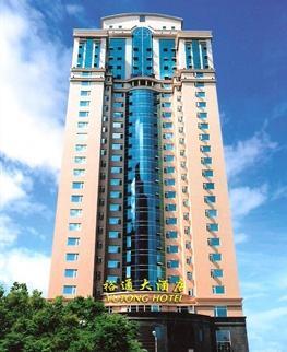广州裕通大酒店