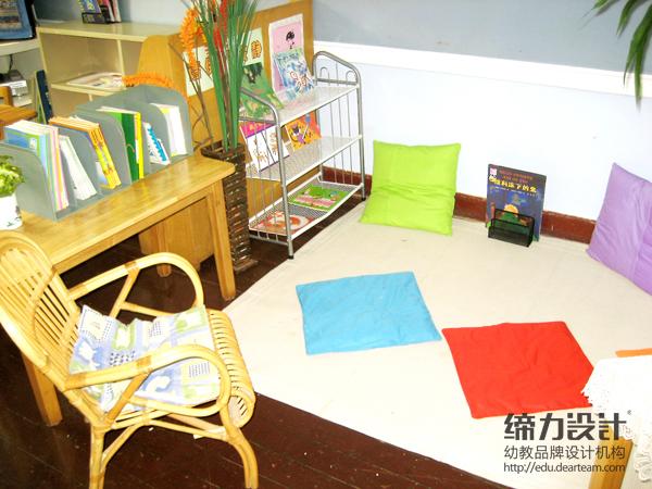 幼儿园环境布置与设计