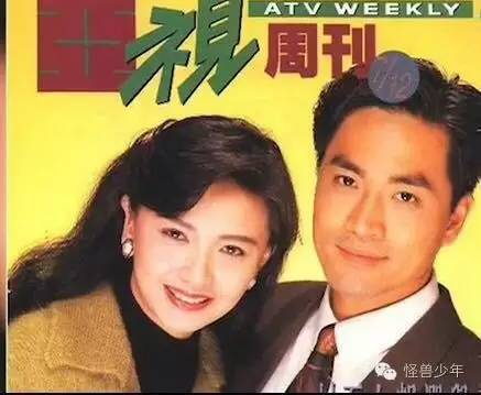 她曾是梁朝伟最颜值出众的前女友,如今刘嘉玲